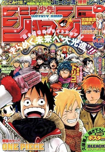 Shounen Jump Cover 2