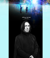 After all this time, yours - severus-snape fan art