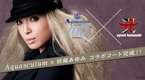 Ayu for Aquascutum Londra [Fall/Winter 2011   Amore & TRENCH]