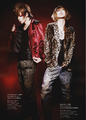 Chiyu and Takeru - sug photo