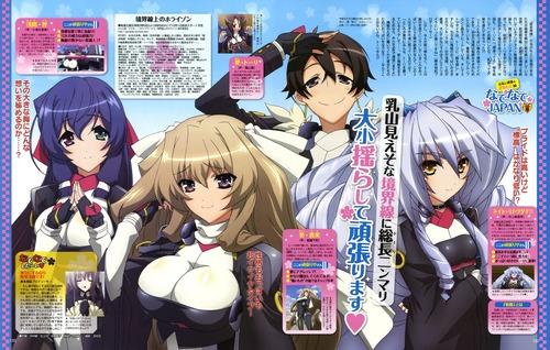 Kimi,Toori,Tomo & Mitotsudaira