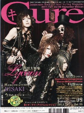 Lycaon / Cure