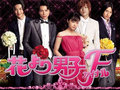 My Japanese Drama Addiction - katiicullen94 photo