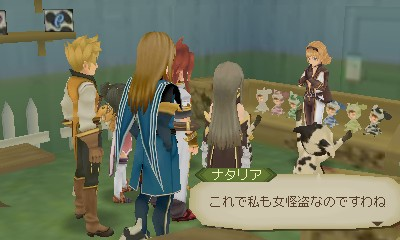 Tales of the Abyss (3D)