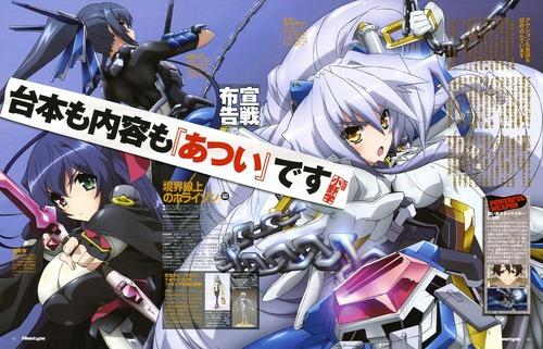 The Character on Kyoukai Senjou no Horizon