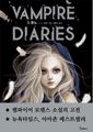 daydreaming - The Vampire Diaries - Elena screencap