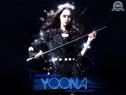 Yoona Teaser