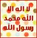 ▲Islam▲  - islam icon