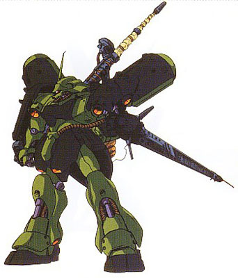 AMS-119 Geara Doga Heavy Weapons Type (CCA-MSV)