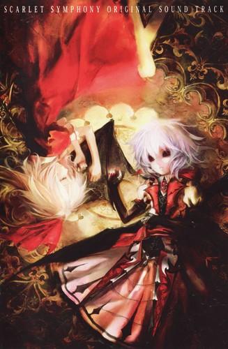 Frontier Koumajou Densetsu Scarlet Symphony