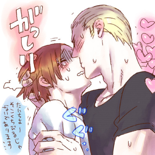 Germany Italy kiss