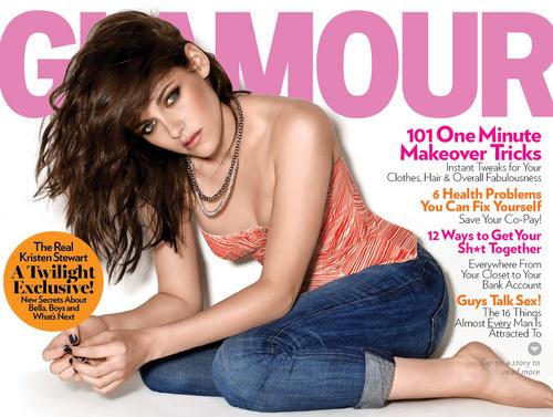 Glamour Magazine outtake