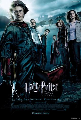 Harry Potter & the Goblet of 불, 화재