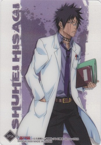 Hisagi <3