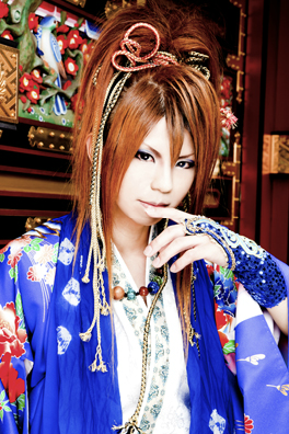 Kiryu 己龍 wolpeyper entitled Junji