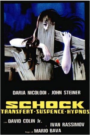phim kinh dị hình nền containing anime entitled Lesser Known Horror: Shock