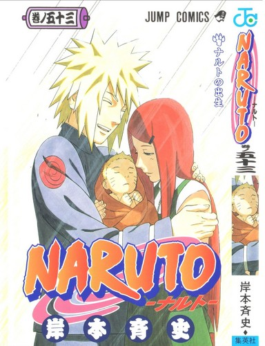 Naruto with Minato and Kushina