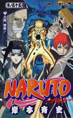 Naruto and the Resurrected