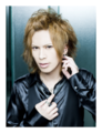 Ryoga (New Look Fake)