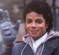 ~i guess i 'll always be a dreamer..~~~ - michael-jackson photo