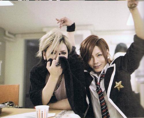 Aoi and Kazuki