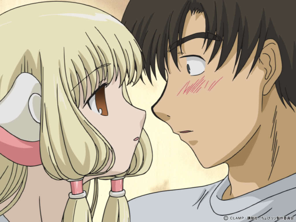 Chobits - Anime Photo (25902650) - Fanpop