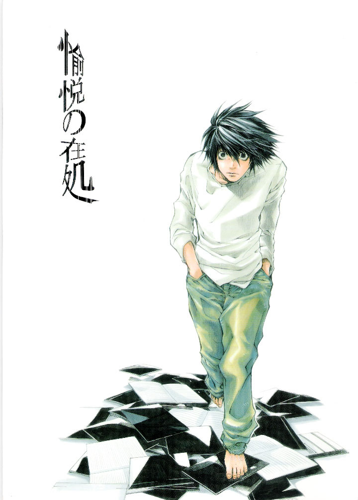 Death Note doujinshis!  Tumblr