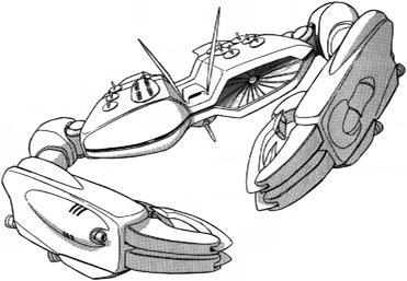 EMA-03 Gangrijo