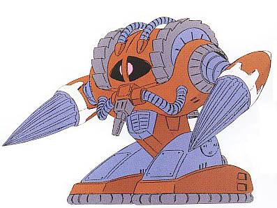 Gundam দেওয়ালপত্র possibly with জীবন্ত called EMS-05 Agg