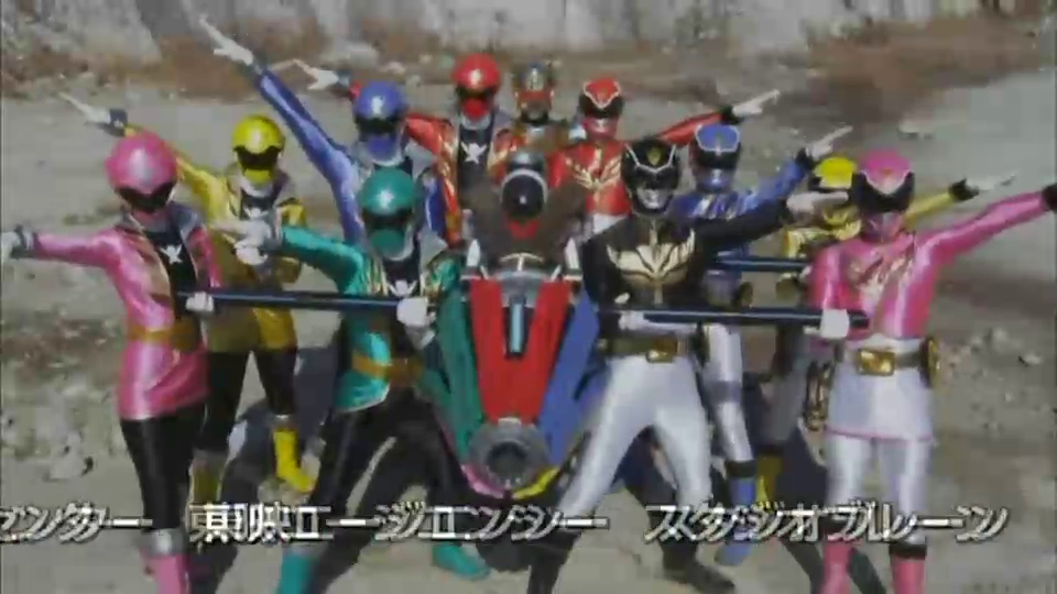 Rumbling Squadron Boukenger: Super Sentai Images Gokaiger Vs Goseiger Movie Preview HD