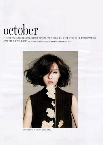 Hyomin High cut