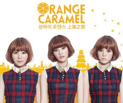 "orange caramel concept photo for ""Shanghai Romance"""