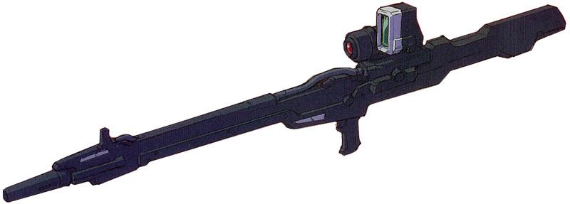 ReZEL Mega Beam Launcher