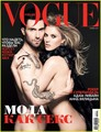 Adam Levine &amp; Anne V: Nude on 'Vogue Russia' Cover - adam-levine photo