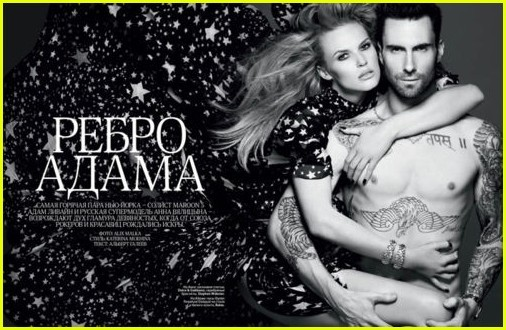 Adam Levine & Anne V: Nude on 'Vogue Russia' Cover