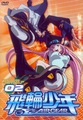 Air Gear anime