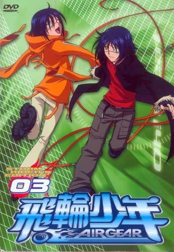 Air Gear animé