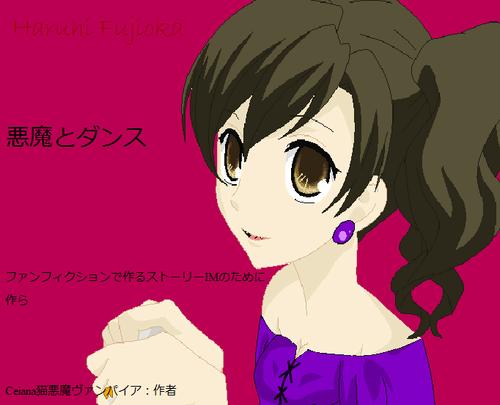 Haruhi Fujioka