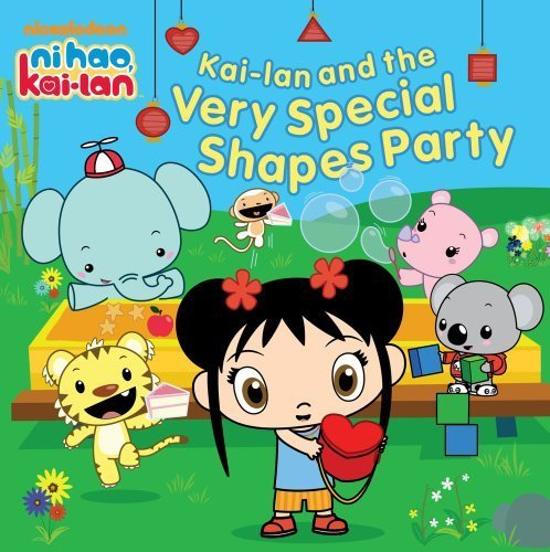 Kai lan and the very special shapes party ni hao kai lan photo