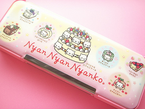 Nyan Cat Hintergrund titled Nyan Cat Pencil Case