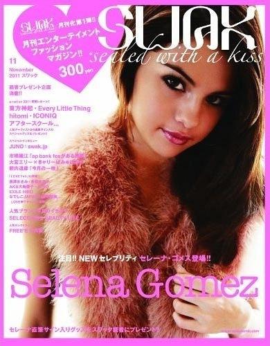 Selena - Magazine Scans - Swak 2011