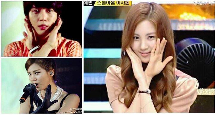 yonghwa and seohyun dating 2011
