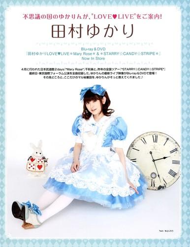 Tamura Yukari new BD/DVD