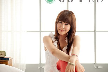Tiffany - Vita500 - tiffany-girls-generation Photo