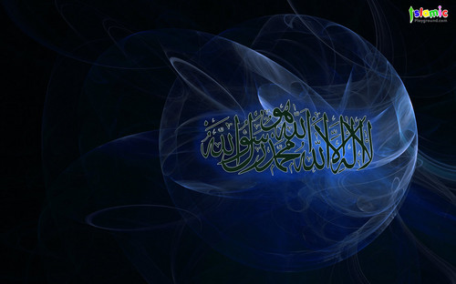 Islam wallpaper called allah wallpaper