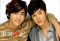 tvxq - kyuhyun-and-changmin photo