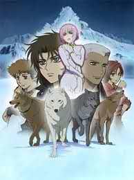 wolf's rian