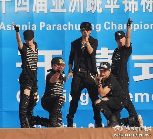 HanGeng@第十四屆亞洲跳傘錦標賽暨國際跳傘公開賽