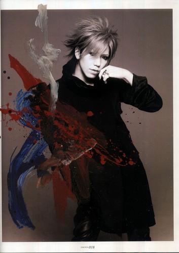Aoi [guitar]