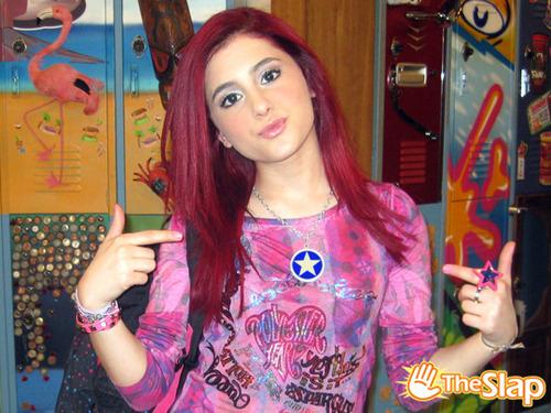 Ariana Grande Rare